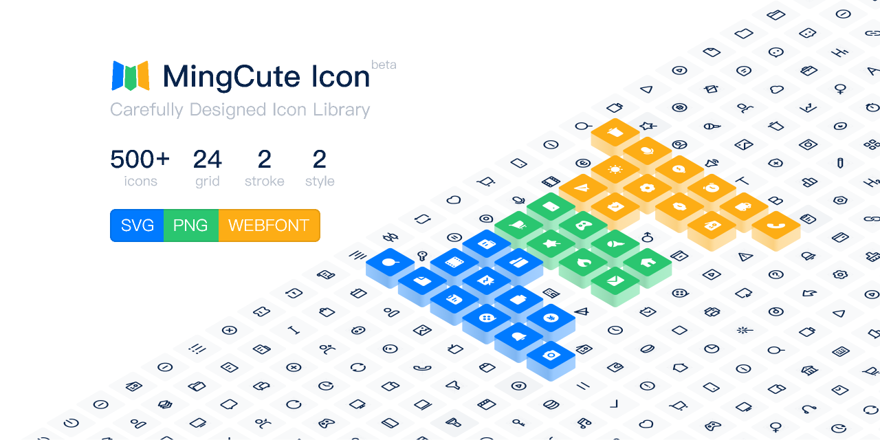 MingCute Icon v1.6 from UIGarage