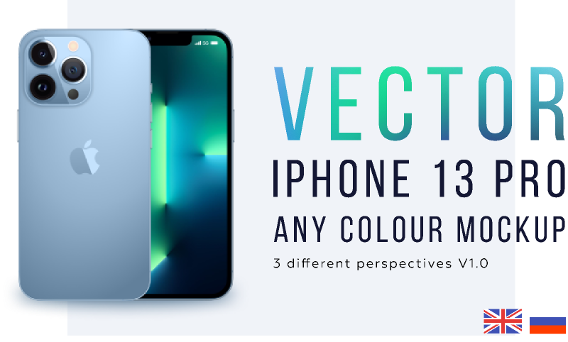 iPhone 13 pro | Vector Mockups | Perspectives from UIGarage